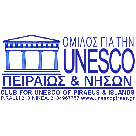 Club for UNESCO of Piraeus and Islands